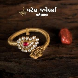 https://pateljewellers.in/Gold-Bracelet